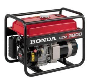 Прокат генераторов