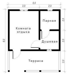 Баня Б-5