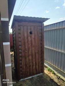 Купить дачный туалет